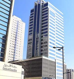 Lusail office (COM 039)